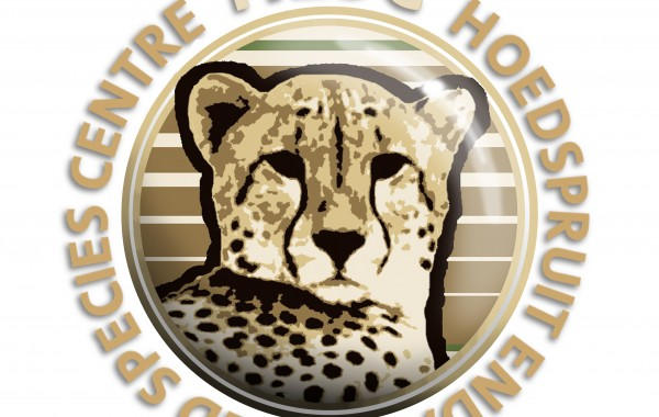Hoedspruit Endangered Species Centre (HESC)